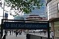 Café Kranzler - panoramio.jpg