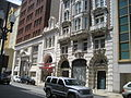 Camp St NOLA CBD Sept 2009 E.JPG