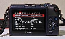 Canon EOS M5 - WikiVisually