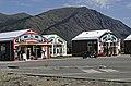 Carcross Visitor Information Centre.jpg