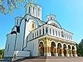 """Catedrala """"Inaltarea Domnului"""" SLOBOZIA - panoramio.jpg"""