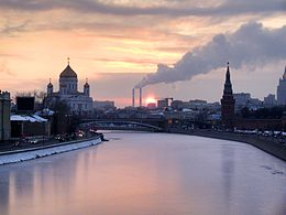 Cathedral of Christ the saviour sunset view.jpg