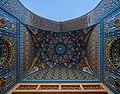 Ceiling of interance of a room in Atabaki sahn in Fatima Masumeh Shrine, Qom,Iran2.jpg