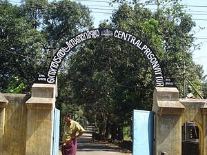 Central Prison, Viyyur - Image: Central Jail,Viyyur