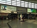 Central Japan International Airport Station 20150125.JPG