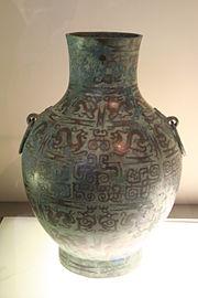 Photographie montrant un objet en bronze dont la description est détaillée ci-après.