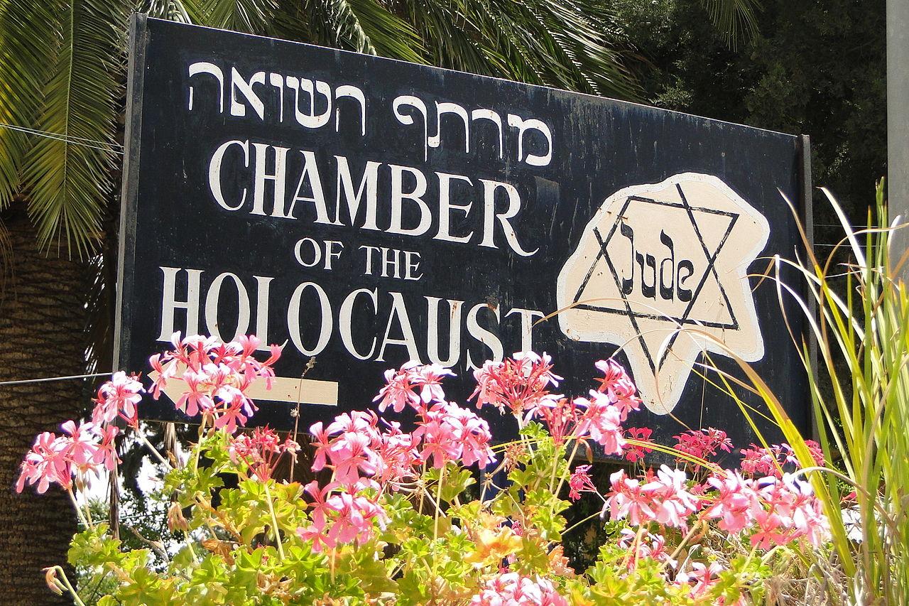 https://upload.wikimedia.org/wikipedia/commons/thumb/1/1c/Chamber_of_the_Holocaust_-_Outside_King_David%27s_Tomb_-_Jerusalem_-_Israel_-_02_%285676110809%29.jpg/1280px-Chamber_of_the_Holocaust_-_Outside_King_David%27s_Tomb_-_Jerusalem_-_Israel_-_02_%285676110809%29.jpg