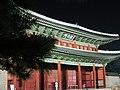 Changdeokgung (5433888184).jpg