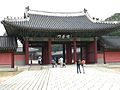 Changdeokgung Palace, June 2009 (3689168686).jpg