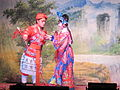 Changsha Flower Drum Song 8.jpg
