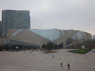 Changsha Library