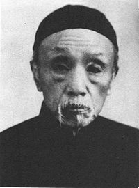 Chen Sanli photo.jpg