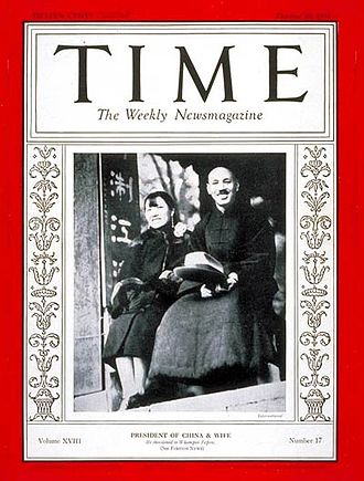 Soong Mei-ling - Soong and Chiang on the cover of TIME magazine, Oct 26, 1931