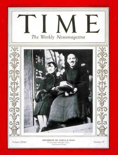 Chiang Kai-shek & Mme. Chiang Time Cover