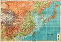 China 1944.jpg