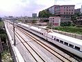 China Railways CRH2C-061C at Lingchuan, Guilin 20130618 02.jpg