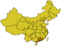 China provinces guangdong.png
