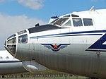 Chinese Air Force An-12, Beijing Aviation Museum (26201793250).jpg