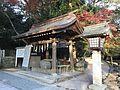 Chozuya of Sumiyoshi Shrine.jpg