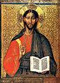 Christ Pantocrator 16th c.jpg