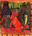 Christodoulos Kalergis Raising of Lazarus.png