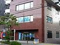 Chuo Labour Bank Tokorozawa Branch.jpg