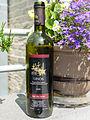 Chypre Vin de Linos 2009.jpg