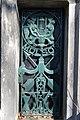 Cimetière Mont-Royal - Monument en l'honneur de la famille Molson 04.jpg