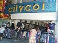 Citycol.jpg