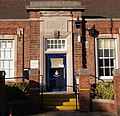 Cleethorpes Police Station - Entrance - geograph.org.uk - 280789.jpg