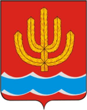 Sharya - Image: Coat of Arms of Sharya (Kostroma oblast)