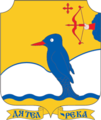 Coat of Arms of Verkhoshizhemsky rayon (Kirov oblast).png