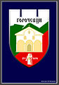 Coat of arms Gorochevtsi village.jpg