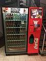 Coca Cola automated vending machine (brusautomat) Bergen Storsenter, Bergen, Norway 2017-10-23.jpg