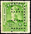 Cochin foreign bill revenue stamp.jpg