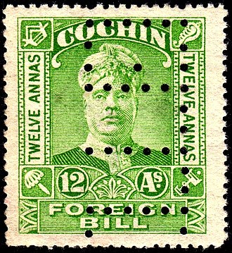 Fiscal cancel - Image: Cochin foreign bill revenue stamp