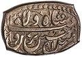 Coin of Sultan Husayn struck at the Erivan (Iravan, Yerevan) mint.jpg