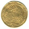 Coin of william rosenberg 1585 rv.jpg
