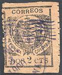Colombia Cartagena 1899 Sc171.jpg