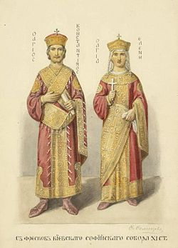 Constantine the Great and St. Helena from Kievan frescoes.jpg