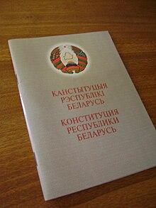 """""""Ми просто терпіти це не будемо"""", - Лукашенко пообіцяв відповісти РФ на заборону білоруського молока - Цензор.НЕТ 6764"""