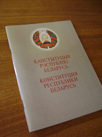 Constitution of Belarus - A pamphlet version of the Constitution distributed to citizens by the government. The document's name is given in Belarusian, followed by Russian.