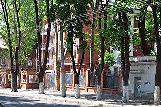 Poland–Ukraine relations - Image: Consulate of Poland in Odessa