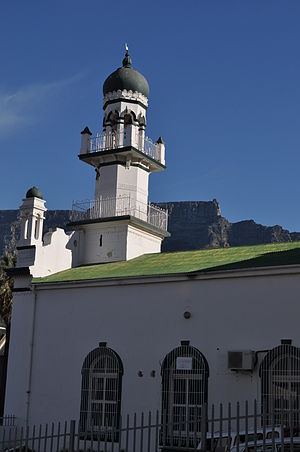 Islam in South Africa - Mosque in Cape Town.