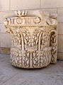 Corinthian capital, Jerusalem, 4th-6th century CE.jpg