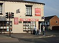 Corner Shop, Luzley Brook - geograph.org.uk - 526640.jpg
