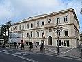 Corso Italia - Poste Italiane - panoramio.jpg