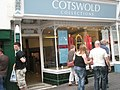Cotswold Collections in King Street - geograph.org.uk - 1466753.jpg