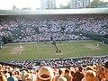 Court 1 Nadal 2006.JPG