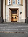 Courthouse, portal, 2018 Dombóvár.jpg